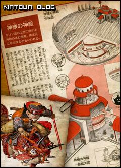 De mapas a artworks de capas, os Daizenshuus tem de tudo.